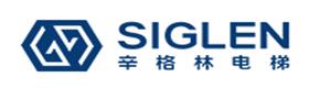 辛格林电梯(中国)有限公司